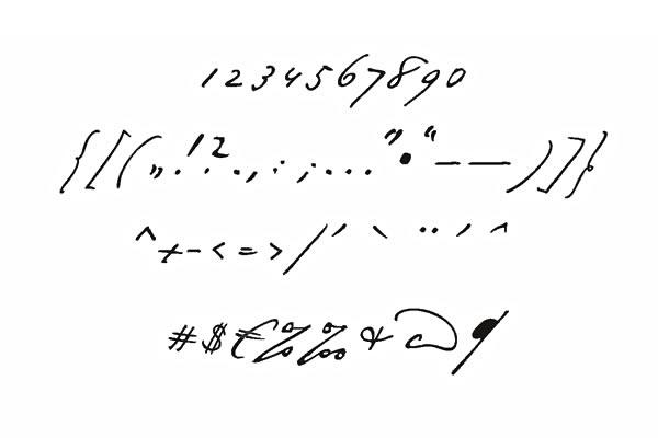reconstruction of nikola tesla u2019s handwriting  tesla museum